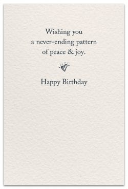 quilting birthday card inside message