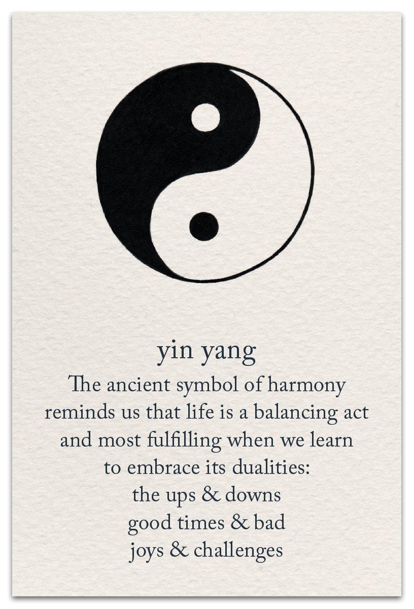 Yin Yang Birthday Card Cardthartic Com